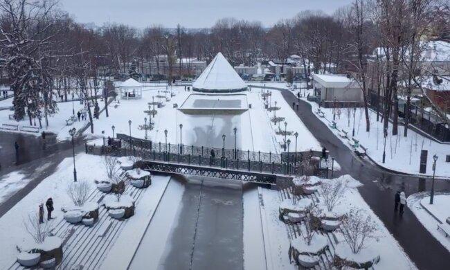 Харьков погода. Фото: скриншот YouTube