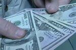 Курс валют на сегодня. Фото: скриншот YouTube