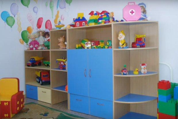 Детский сад. Фото: скриншот YouTube