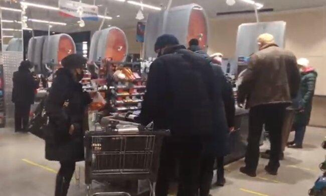 Супермаркет. Фото: скриншот YouTube-видео