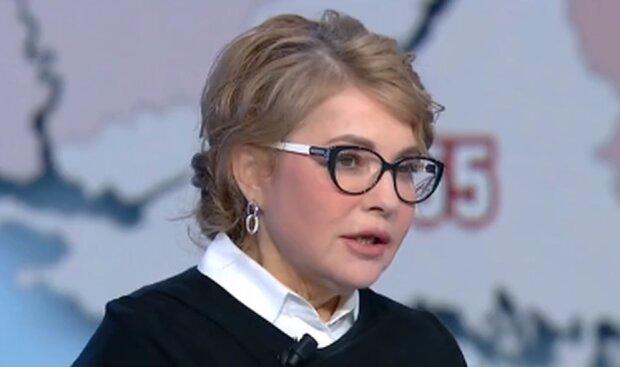 Юлия Тимошенко. Фото: скриншот YouTube-видео