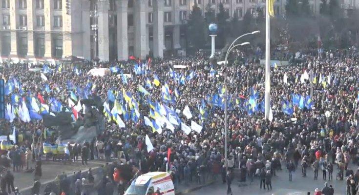 Майдан Независимости