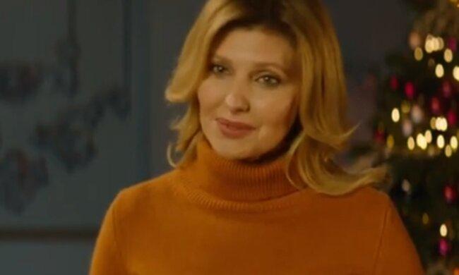 Елена Зеленская. Фото: скриншот YouTube-видео