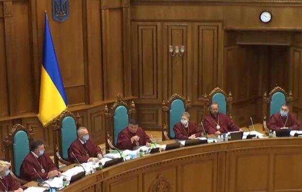 Конституционный суд Украины. Фото: Youtube