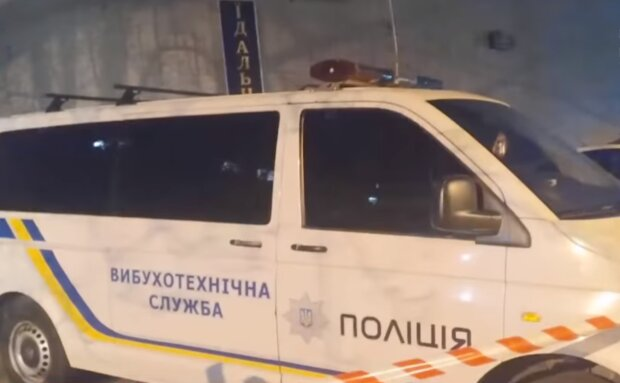 Полиция Украины. Фото: скриншот YouTube