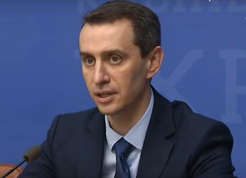 Виктор Ляшко. Фото: скриншот YouTube