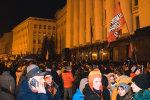 Митинг в Киеве, фото - Информатор