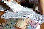 Монетизация субсидий повергла украинцев в недоумение
