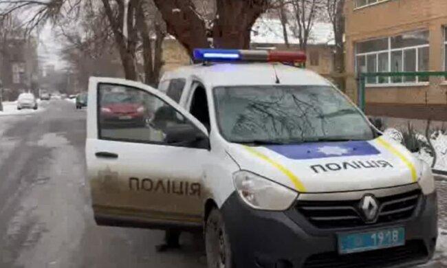 Полиция. Фото: скриншот youtube-видео