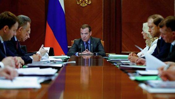 правительство РФ, фото: РИА Новости