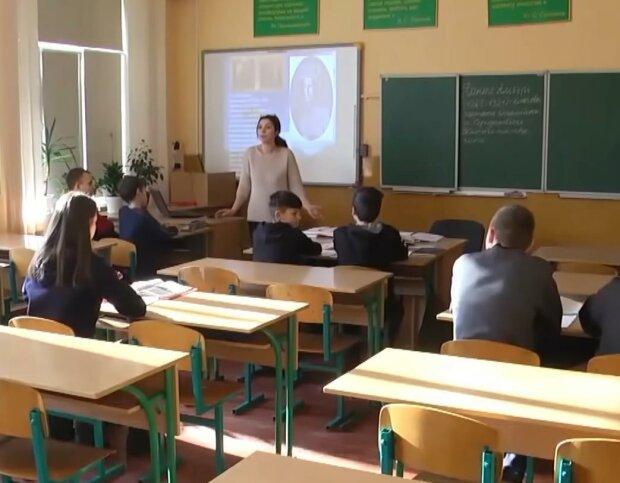 Как будет проходить учеба. Фото: скрин youtube