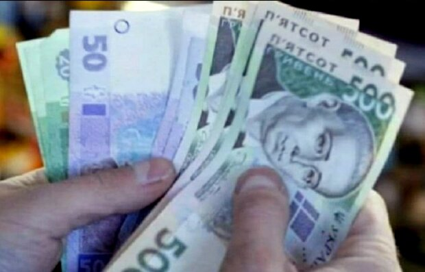 Гроші, пенсії. Фото: скріншот Youtube