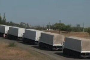 РФ перебросила десятки фур с боеприпасами. Фото: youtube