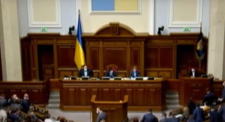Верховная Рада. Фото: скриншот YouTube