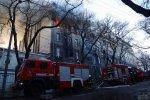 Пожар в Одессе. Фото: Униан