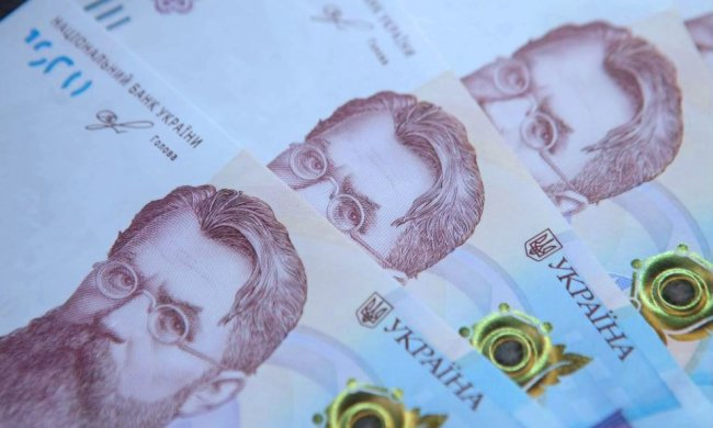 Украинские деньги. Фото: UA.News