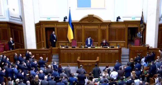 Рада приняла закон. Фото: скриншот YouTube