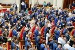 Заседание ВР Украины: Фото: 112 Украина