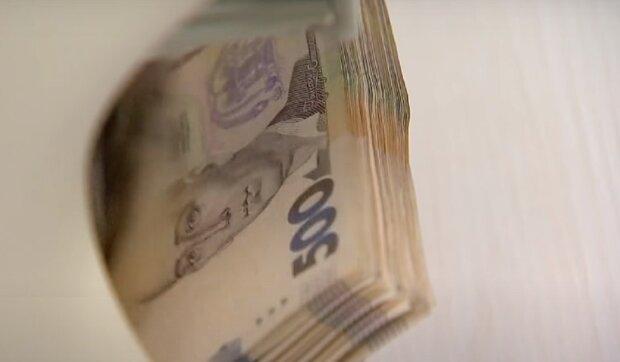 Деньги. Фото: YouTube, скрин