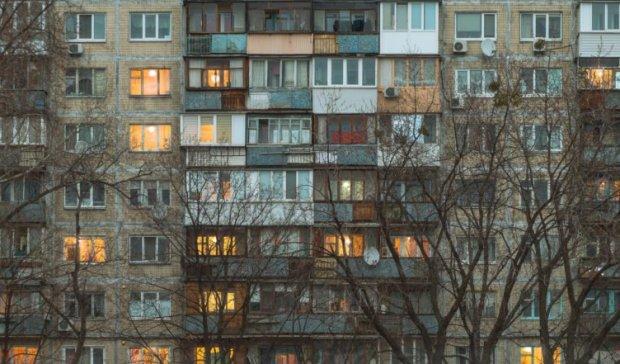 Квартиры. Фото: vesti.ua