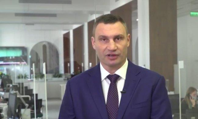 Кличко может закрыть Киев. Фото: скрин YouTube