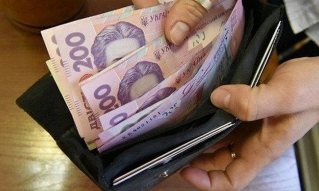 Зарплата в Украине, фото UA.News