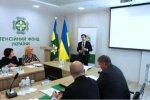Пенсионный фонд Украины. Фото: скриншот YouTube