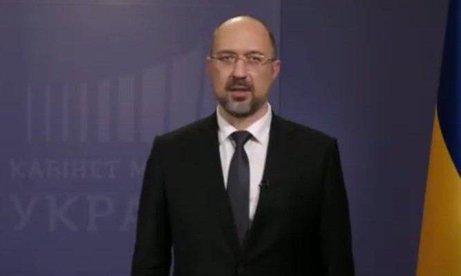 Премьер рассказал об усилении карантина. Фото: скрин youtube