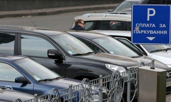 «Закрутим гайки!»: В Киеве резко взлетит стоимость парковки