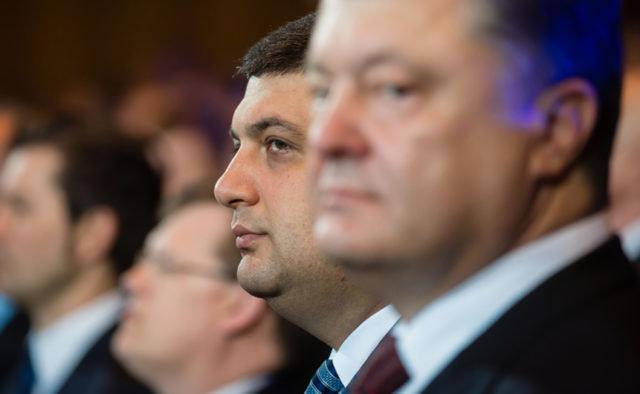 Команда Порошенко жестко наехала на Гройсмана: он предатель и потерял связь с реальностью