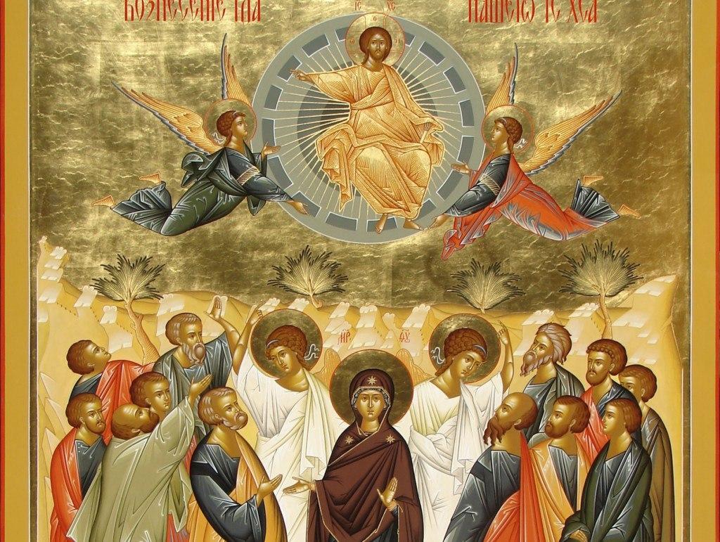 Поздравления, картинки к религиозным праздникам