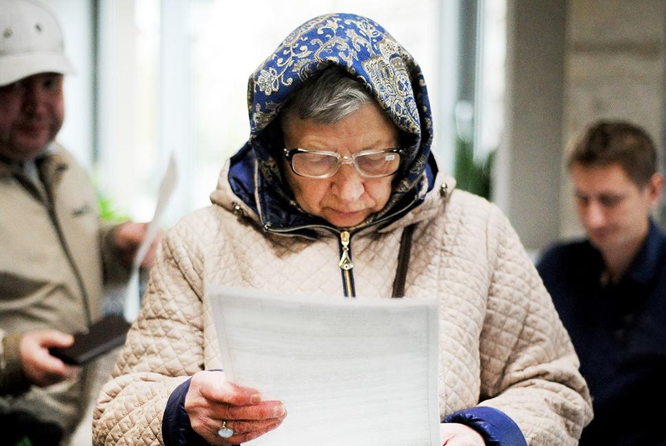 """Госдума рассмотрит внедрение """"ранговой"""" системы начисления пенсий"""